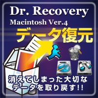 Dr.Recovery Macintosh Ver.4